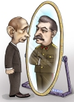 Mirror Morons