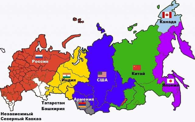 Whimsical Future Map of Siberia Russia Breaking Up?
