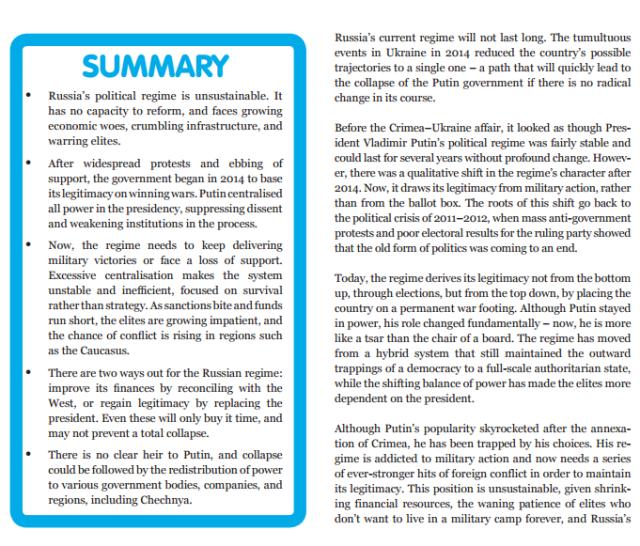 Putin's Downfall http://www.ecfr.eu/page/-/ECFR_166_PUTINS_DOWNFALL.pdf